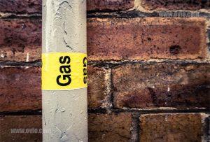 دیتکتور گاز