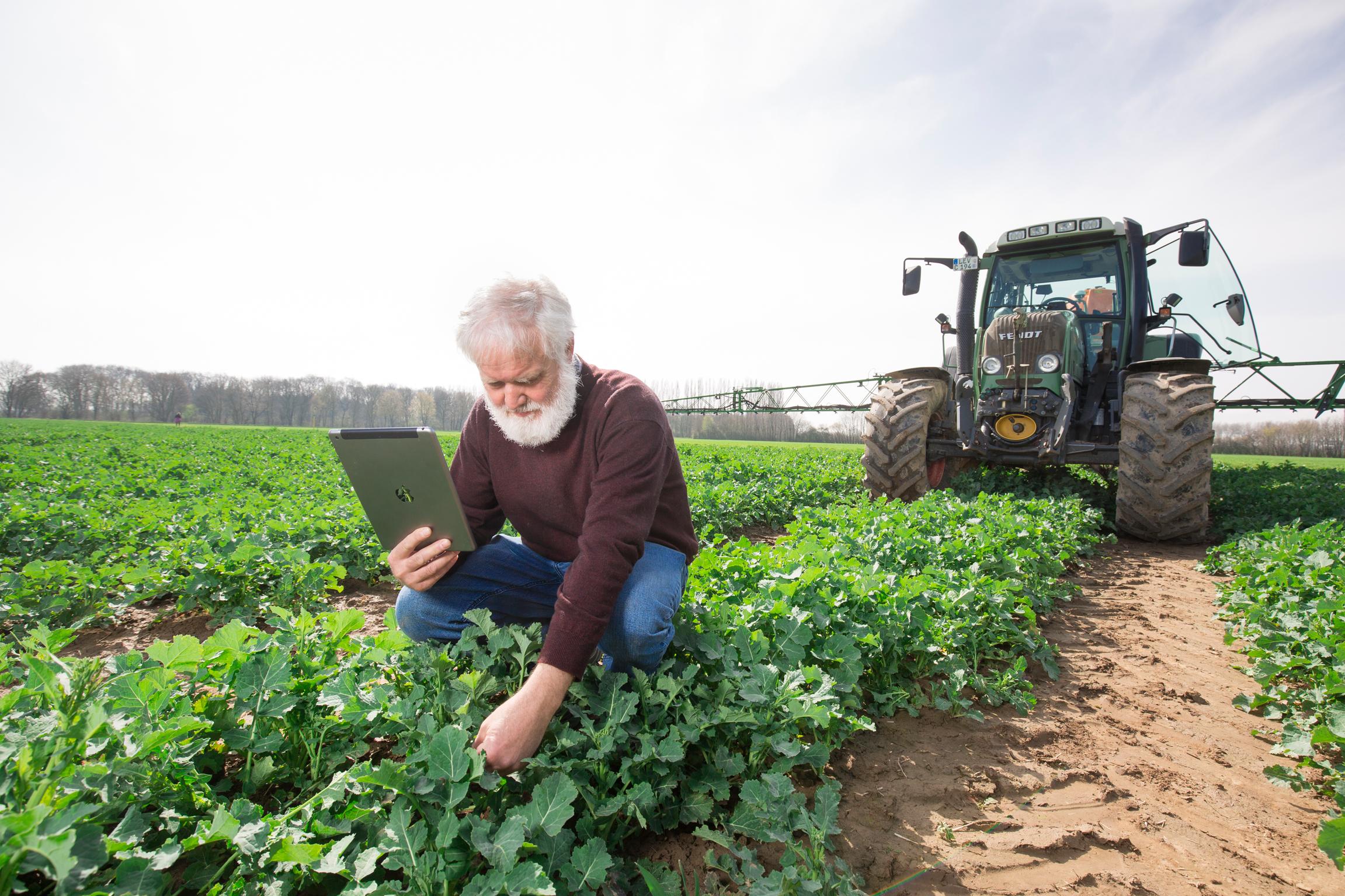 ابزار کشاورزی هوشمند
