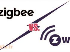 تفاوت پروتکل Zigbee و Z-Wave