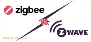 دو پروتکل ZigBee و Z-Wave چه تفاوت هایی باهم دارند؟