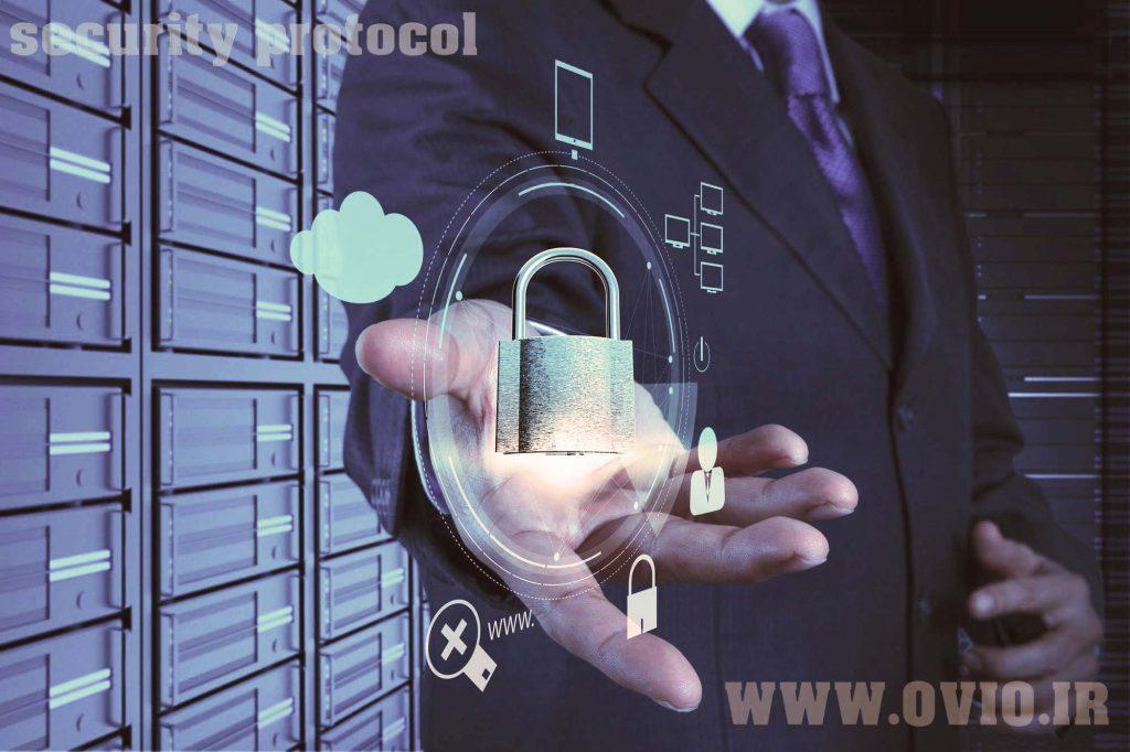پروتکل های امنیتی