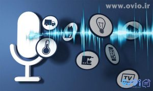 دستیار صوتی هوشمند