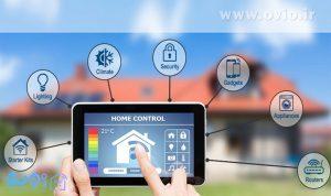 کنترل خانه هوشمند
